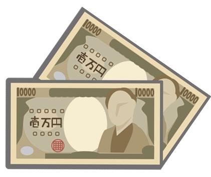 2万円の価格帯
