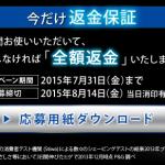 2015-06-12_12h32_13