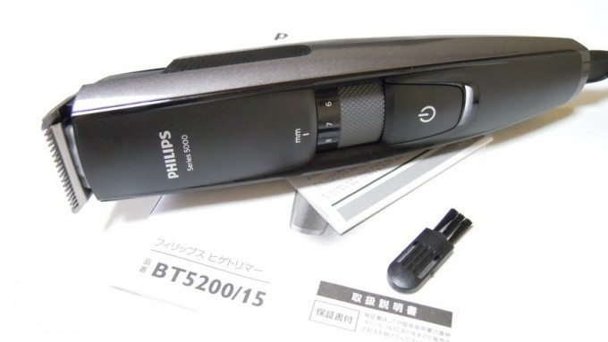BT5200_15-beard_trimmer (23)