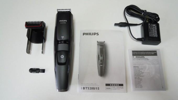 BT5200_15-beard_trimmer (3)