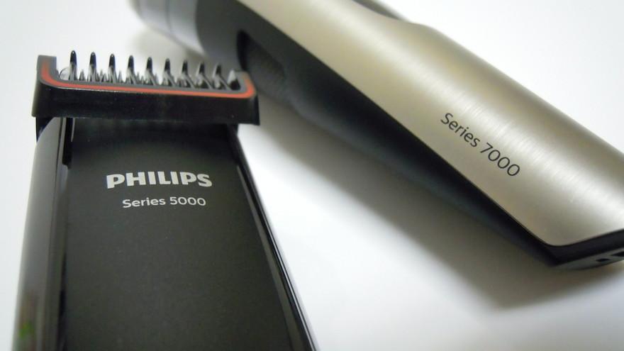 PHILIPSヒゲトリマー「BT5200/15」と「BT7220/15」
