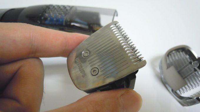 切れ味の良いメタルトリマー刃
