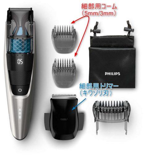 bt7220_15-trimmer