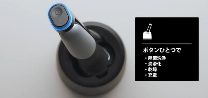 アルコール洗浄システム