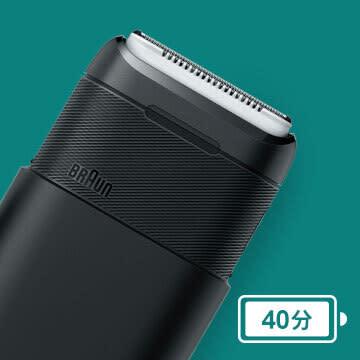 モバイルシェーバーBRAUN miniのバッテリー駆動時間