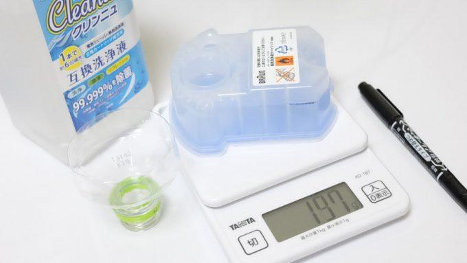 BRAUN互換洗浄液の容量