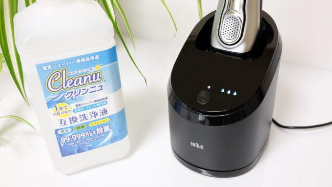 BRAUN互換洗浄液と自動洗浄器