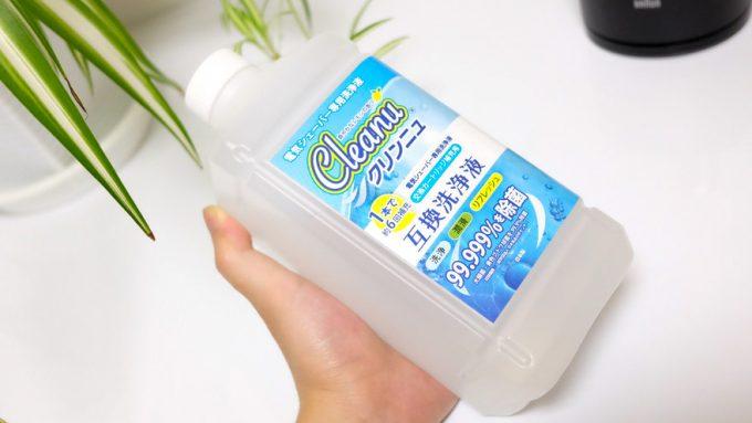 BRAUN互換洗浄液クリンニュのボトル