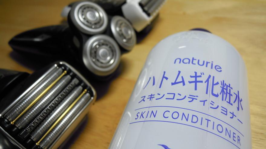 ハトムギ化粧水スキンコンディショナー