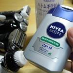 男性のアフターシェーブ用に「ハトムギ化粧水」と「ニベア」の組み合わせはコスパ良し!