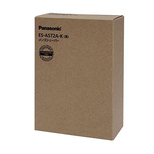 ES-AST2A-Kのパッケージ