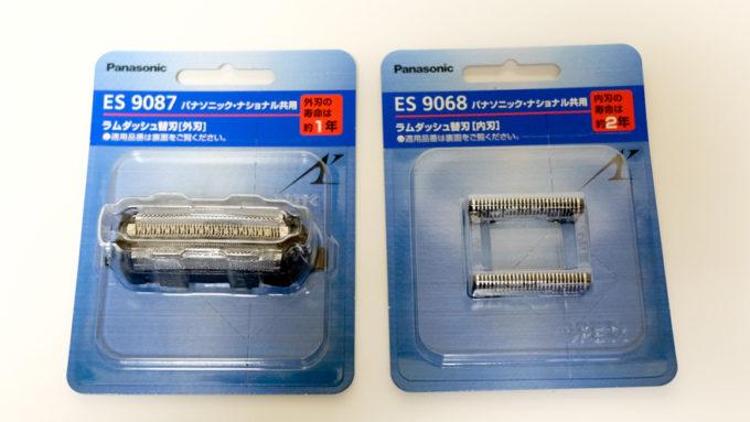 スキンケアシェーバー ES-MT21-Hの交換用替え刃の型番
