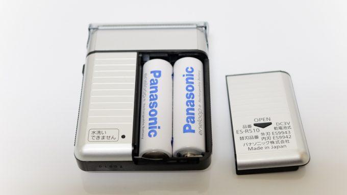 Panasonic メンズシェーバー ES-RS10は充電式電池も使用可能