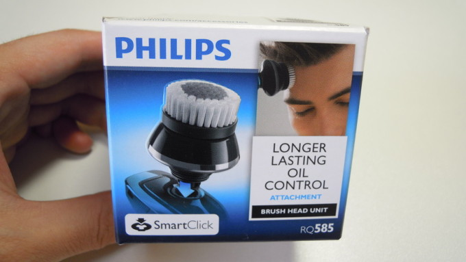 PHILIPS_7000series_review (46)