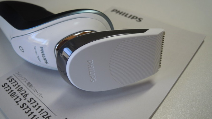 PHILIPS_7000series_review (78)