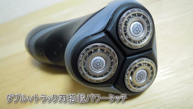 PT761-9000series-doublevtrack (4)