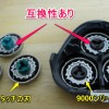 PT761-9000series-doublevtrack-change