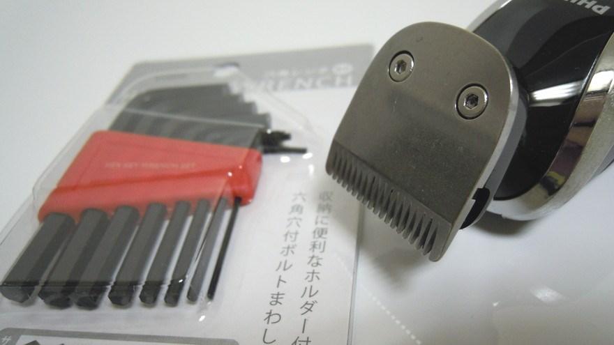 qg3380-maintenance-1