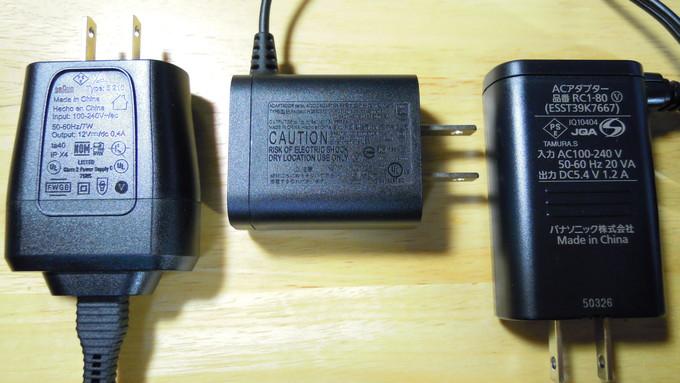 adapter (4)