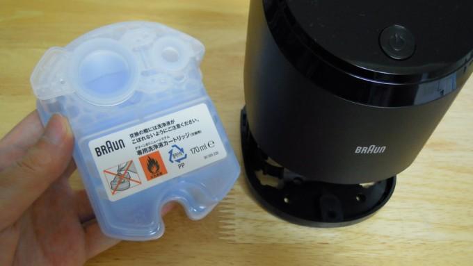 braun-9090cc-cleansystem (5)