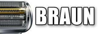 BRAUNシェーバーのラインナップ一覧へ