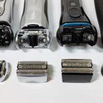 BRAUNシリーズ9・7・5・3の違いを分かりやすく解説!