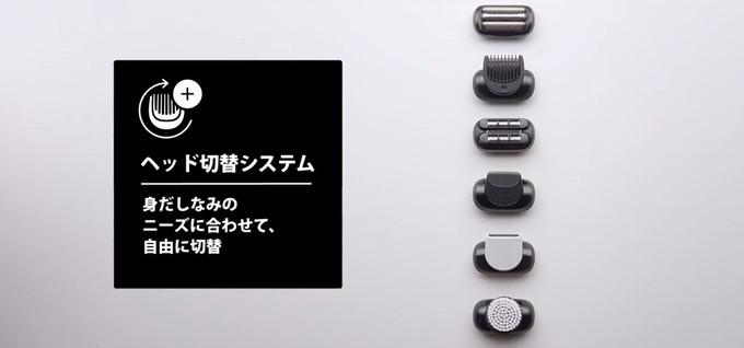 ブラウンシリーズ5のヘッド切替システム