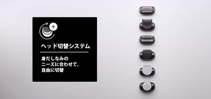 ブラウンシリーズ6のヘッド切替システム
