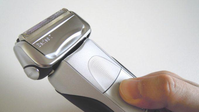 BRAUNシリーズ7のトリマー刃位置