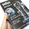 braun5040s-review (5)