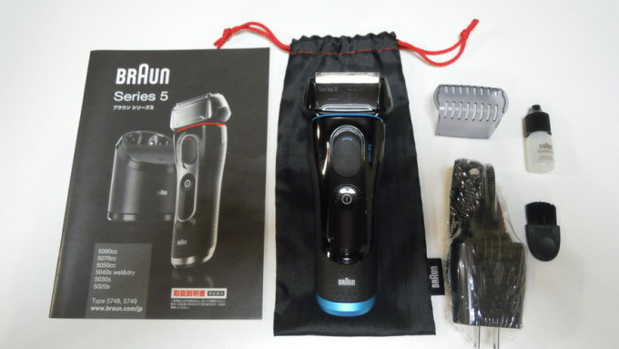 braun5040s-review (9)