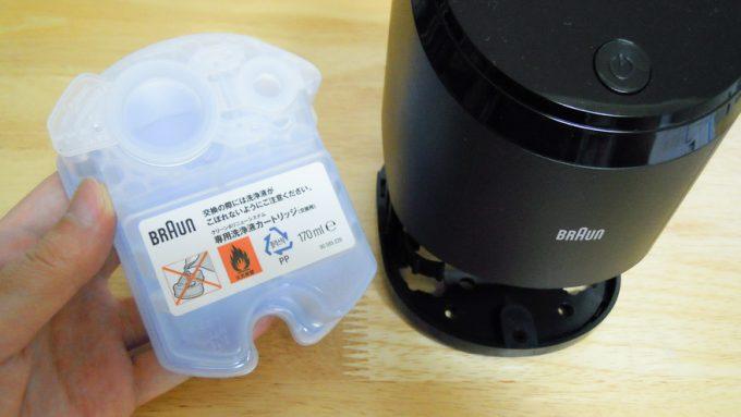 BRAUNシリーズ9の自動洗浄器