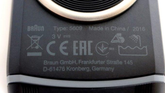 braun_m-90の背面の注意書き