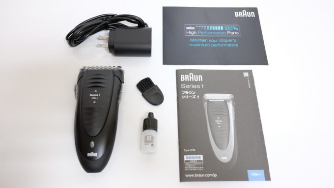 braun_series1-review-2