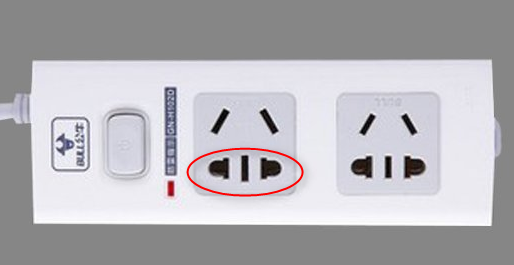 china-socket