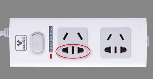 china-socket