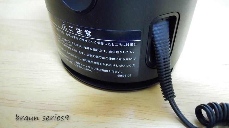 cleansystem-braun_adapter