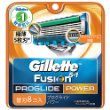 gillette_fusion_prodlide_power_8