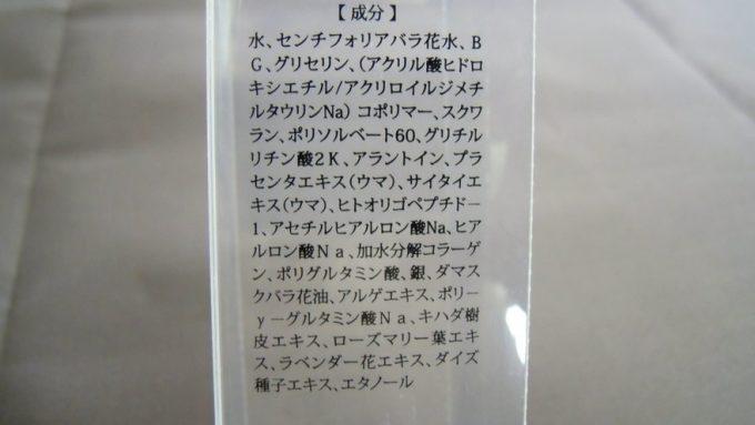 hahanoshizuku (10)