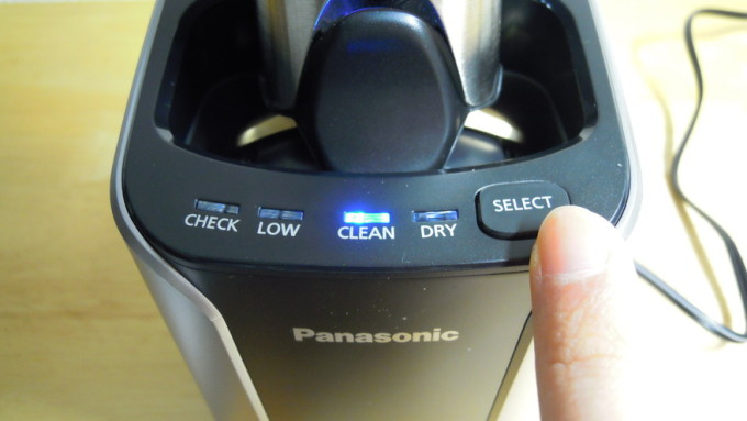 自動洗浄器のスイッチ