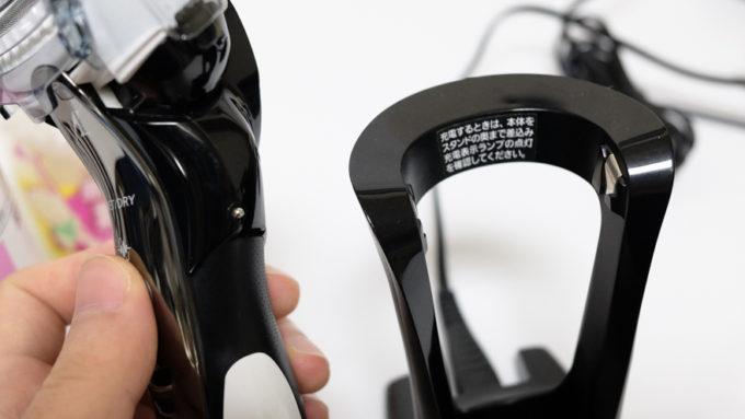 PanasonicラムダッシュES-ST29の充電端子