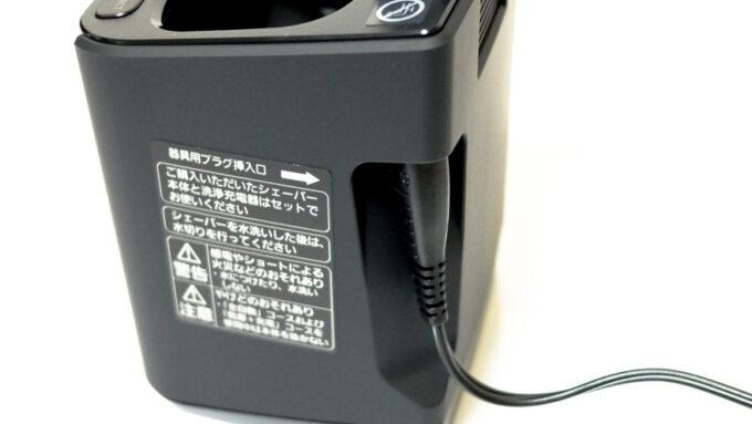 全自動洗浄充電器のプラグ挿入口