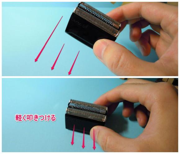 maintenance-brauncassette-cleaning