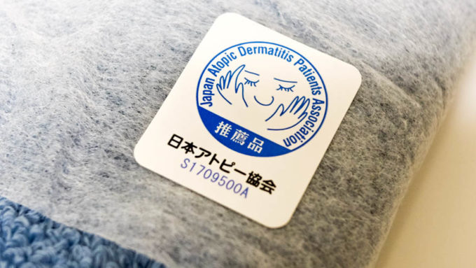 日本アトピー協会推薦品マーク