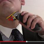 電気シェーバーの正しい使い方を解説