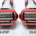 【簡易レビュー】お風呂剃りラムダッシュ3枚刃「ES-ST8P」と旧モデル「ES-ST8N」との違い