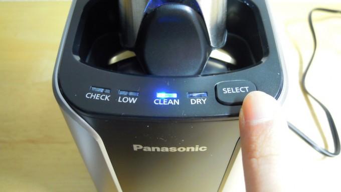 全自動洗浄器のボタン