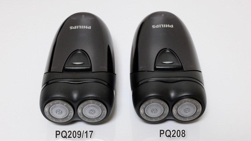 PHILIPSポータブルシェーバー「PQ209/17」と「PQ208」