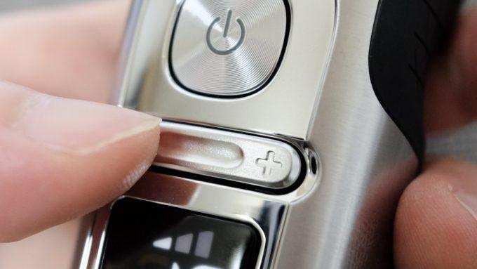 フィリップスS9000プレステージの速度調節ボタン