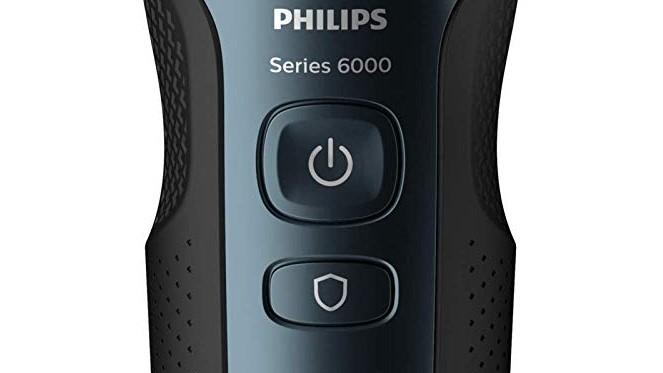 PHILIPS6000シリーズ搭載のスキンガードモード(ボタン)